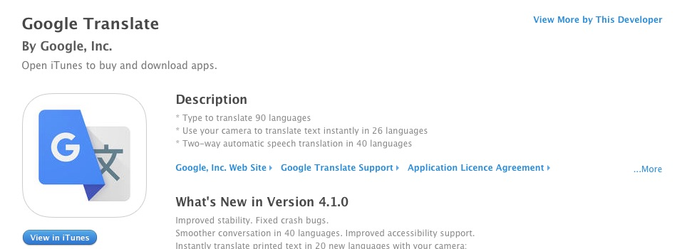 Google_Translate_on_the_App_Store